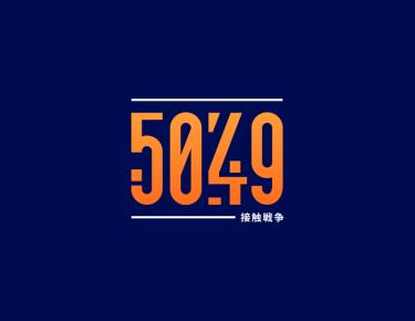 5049: Contact War